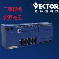 国产威科达运动控制器 热销品