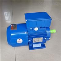 YVF8024紫光变频调速电机