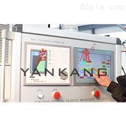 生產大型水箱吹塑機設備