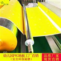 PVC塑胶地板地胶梧州花色简单厂家生产