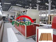 PVC挂壁板生产线 PVC挂板机器