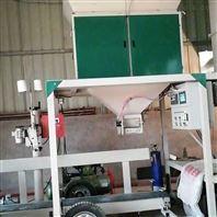 定量包装秤 灌包螺旋式包装机厂家