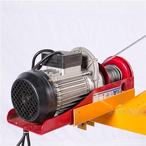 东弘300公斤微型电动葫芦价格