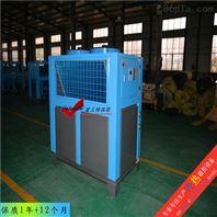 大型不锈钢冷水机 电泳用制冷机