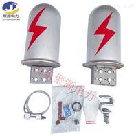 鋁合金ADSS接頭盒架空光纜接續包廠家直銷