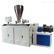 塑料管材生產設備