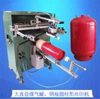 济宁丝印机厂家注射器温度计刻度曲面丝印