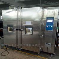 pv组件湿热湿冻试验箱