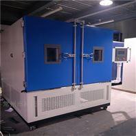 光伏組件雙85恒溫高溫高濕試驗箱