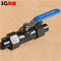胜国碳钢焊接一片式球阀 手动带活接球阀