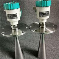 四线制水滴天线雷达液位计TYCO-7600