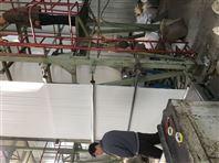 DGR-PVC2200農用地膜機組