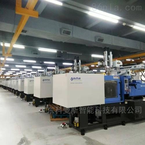 塑胶行业机械手