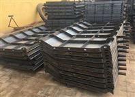 混凝土防撞墻鋼模具