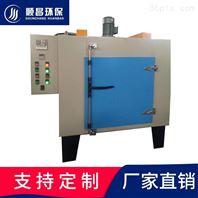新型工业烘箱-高温模具炉-预热烘箱