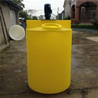 环保防腐塑料搅拌罐