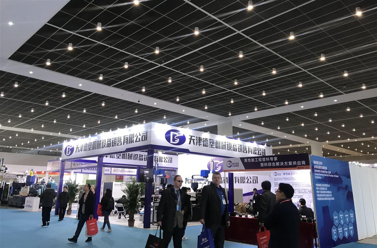 2019天津塑膠展大幕榮耀拉開,助力北方產業新升級