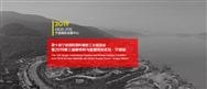 4月盛会等你来赴!2019第十届宁波橡塑工业展即将盛大启幕