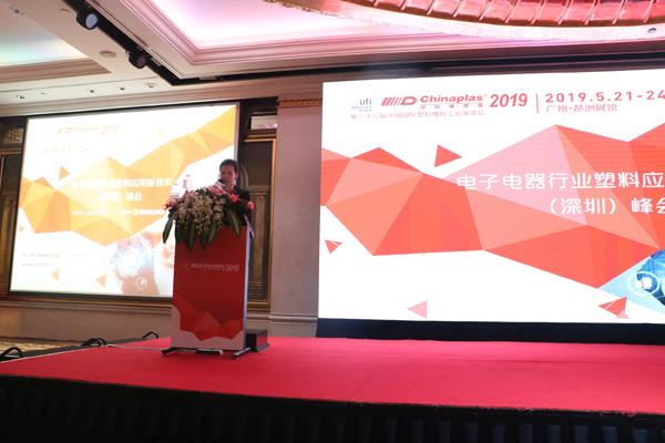 """CHINAPLAS赴""""电子之都""""深圳,抢先揭秘电子电器行业新材料和热点技术"""