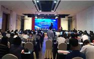 中国塑协七届三次理事扩大会议在上海成功召开 朱文玮当选理事长