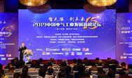 ABB:9家企业上榜中国电气工业百强
