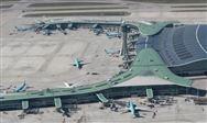 巴斯夫塑料添加剂为韩国仁川机场2号航站楼屋顶提供长效保护
