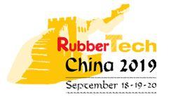第十九屆中國國際橡膠技術展覽會