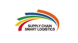 2019中國(成都)國際供應鏈與物流技術及裝備博覽會