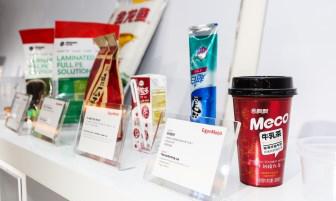埃克森美孚:創新聚乙烯新產品及解決方案釋放軟包行業新機遇