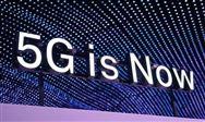 "5G基站这些材料大有""钱景"""