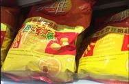 从网红产品看硬塑包装发展热点与趋势