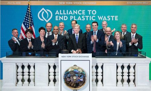 AEPW再添12家新成员,中石化成第一家加入联盟的中国企业