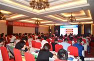 中國塑料加工業標準化技術人才培訓班在北京成功舉辦