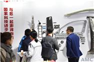 AMC 2020 武漢國際先進汽車制造技術暨裝配自動化展覽會落戶江城武漢