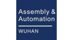 2020 第六屆中國(武漢)國際工業裝配與自動化技術展覽會