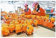 70年崢嶸歲月:廣東如何躋身塑料工業大省?