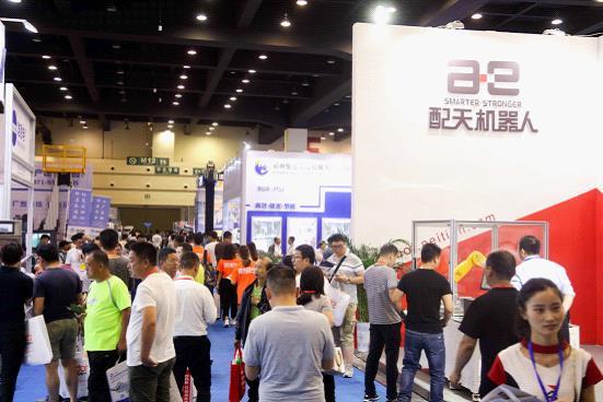 2020郑州工业自动化展助力中部智能制造转型升级