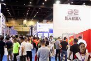 2020鄭州工業自動化展助力中部智能制造轉型升級