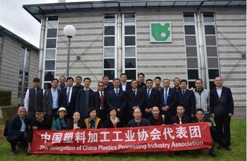 中國塑協代表團參訪亞琛工業大學塑料加工研究所