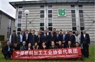 中国塑协代表团参访亚琛工业大学塑料加工研究所