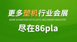 2020上海国际三磨展览会5月7日震撼来袭