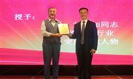 改性塑料产业研讨会圆满落幕,南京科亚共助改性塑料产业发展