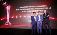 ABB荣膺2019中瑞商业大奖:工业4.0下的创意、创新与成就