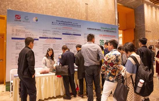 ChinaReplas2019中国国际塑料循环展开启塑料循环时代新篇章