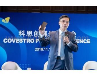 科思创系列水性聚氨酯解决方案亮相2019中国国际涂料展
