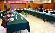 新能源物流车行业联席会2019年度第二次峰会在北京召开