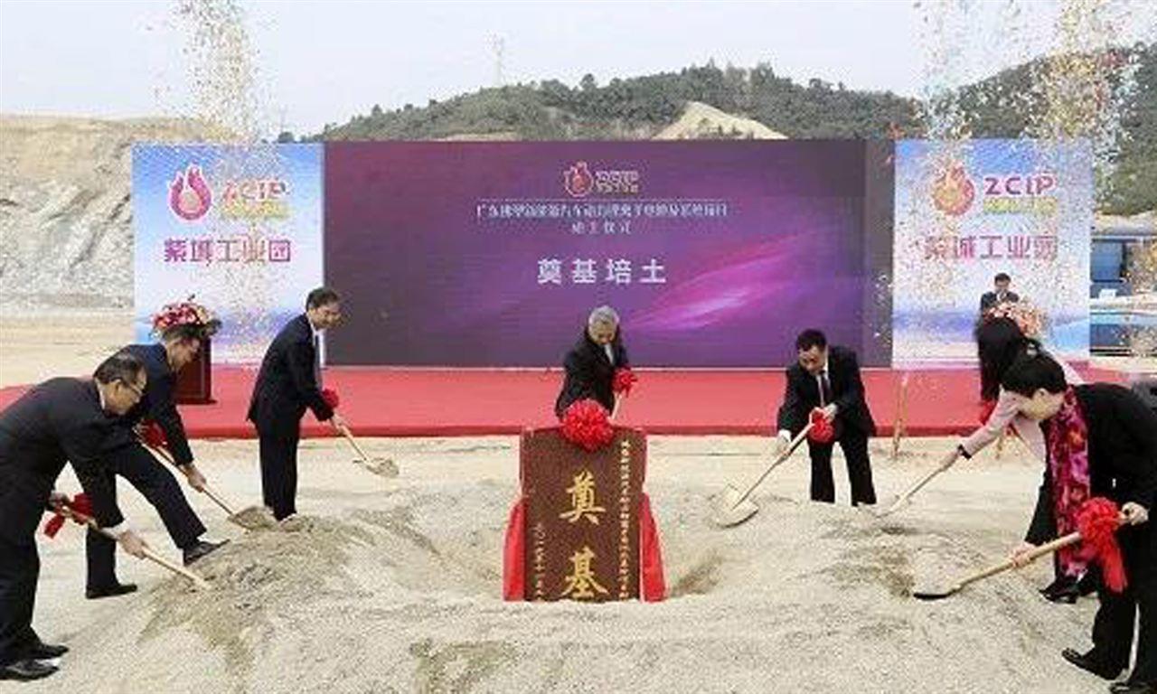 广东省佛塑新能源汽车动力锂离子电池及系统项目动工仪式隆重?举行