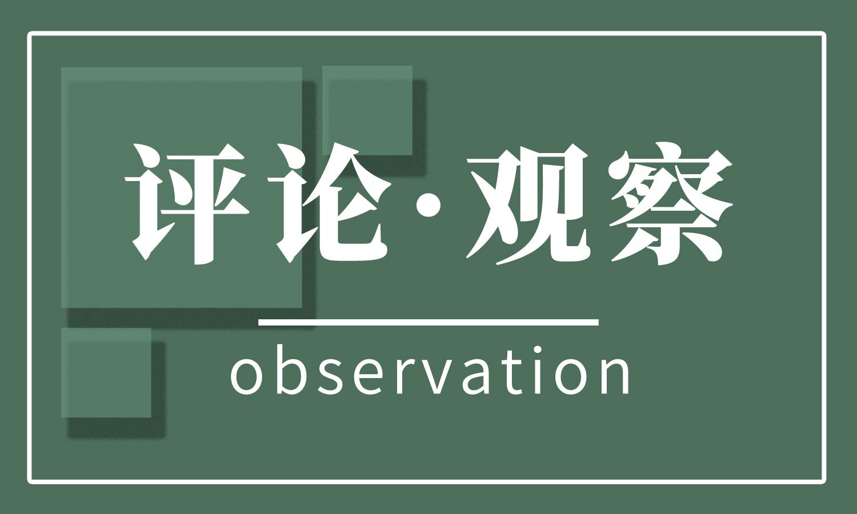2019物聯網產業四大關鍵詞