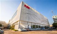 ABB新會成立25周年,打造低壓電氣解決方案