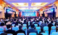 中國塑協降解塑料專委會2019年年會暨生物基材料與降解塑料技術和應用研討會在京召開